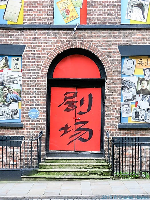 Liverpool's Chinatown, photographed by Charles Hawes